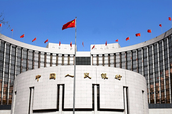 The People's Bank of China says it will safeguard money markets